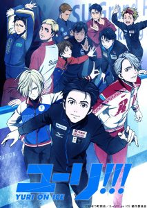 Yuri on Ice!!! Cover Art